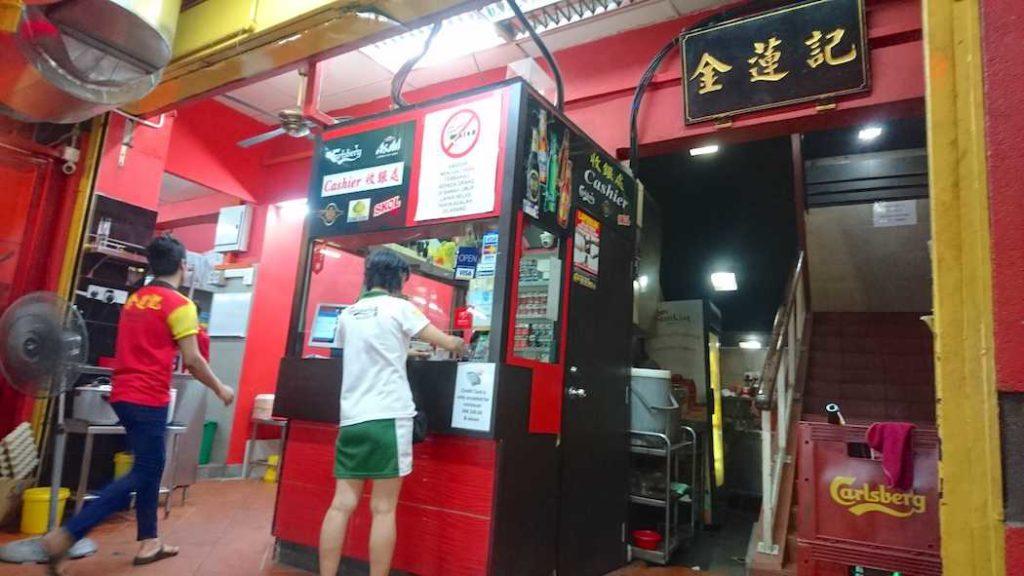 Kim Lian Kee Restaurant @ Chinatown