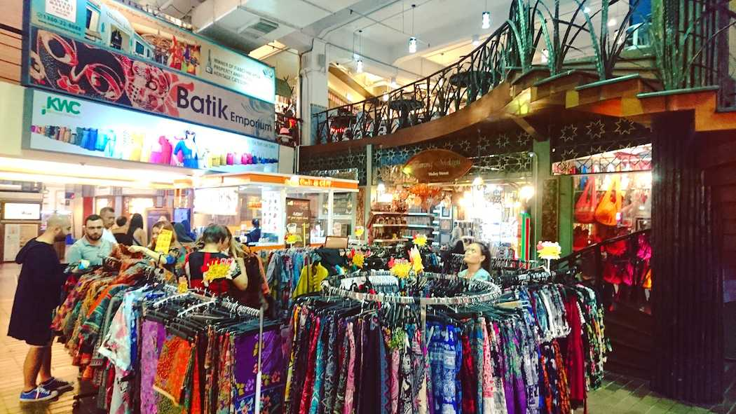 Central Market @ Pasar Seni Kuala Lumpur