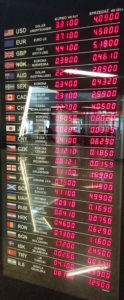 Forex Currency Rate at Kantor Exchange beside McDonald's @ Warsaw Chopin Airport, Poland