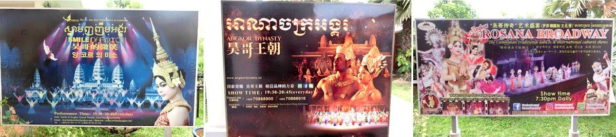 Siem Reap Shows