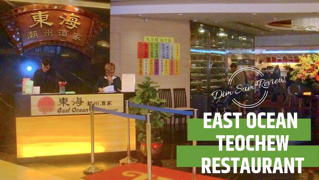 East Ocean Teochew Restaurant @ Takashimaya: Dim Sum Review